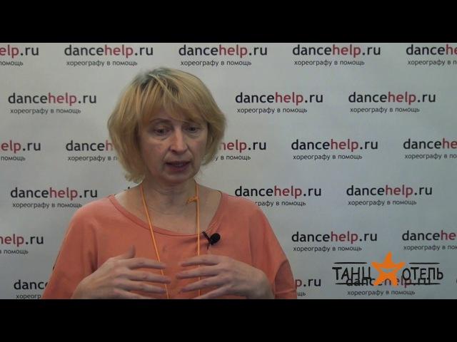 Ольга Вернигора о том, как находится музыка