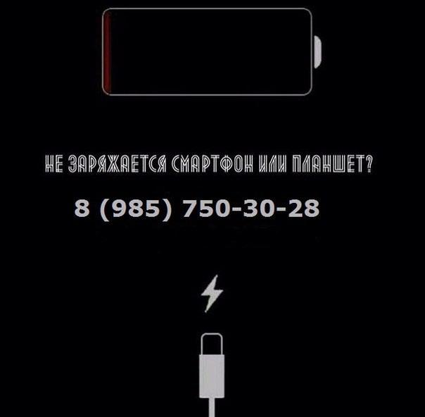 ремонт айфона в коломне на гагарина