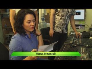 """Второй этап кастинга на утреннее шоу. . ИК """"Город"""""""