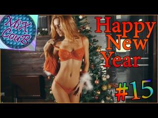 Лучшие приколы за 2016 год #15 | Happy New Year | Funny video | 18+ [ Mix Coub ]