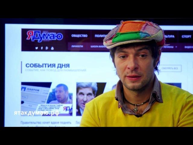 Павел Баршак Быть в форме = быть в гармонии ЯтакДУМАЮ