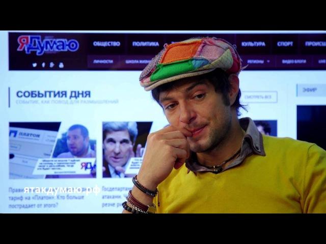 Павел Баршак о цензуре в искусстве ЯтакДУМАЮ