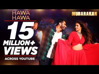 Hawa hawa (video song) - mubarakan - anil kapoor, arjun kapoor, ileana d'cruz, athiya shetty
