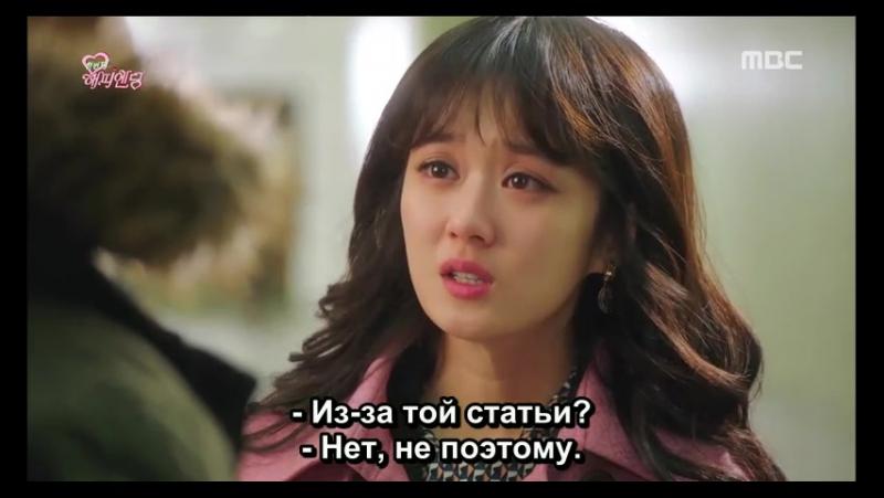 [Samjogo SubS] One More Happy Ending / Еще один счастливый финал - 11 серия