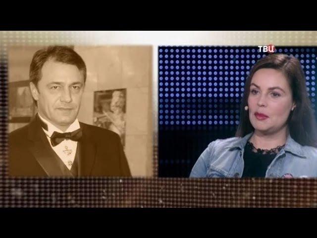 Екатерина Андреева Жена История любви