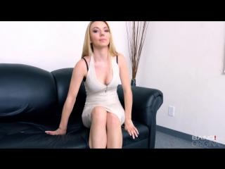 Molly mae жесткий кастинг сексапильной блондинки