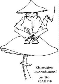 Гумилев Александр