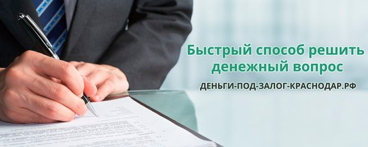 https vzayt credit ru kredit na kartu