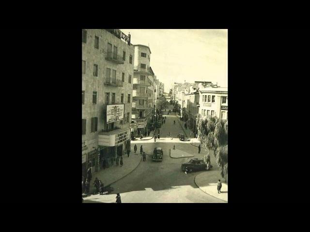 Joseph Schmidt 1934 Ki lekach tov natati lachem