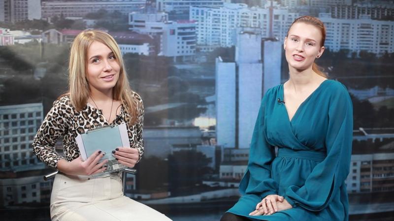 Анна Малиновская и Алена Смоляк Интервью
