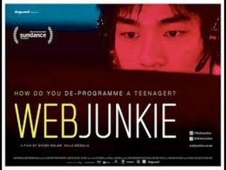 (Web Junkie) 2013