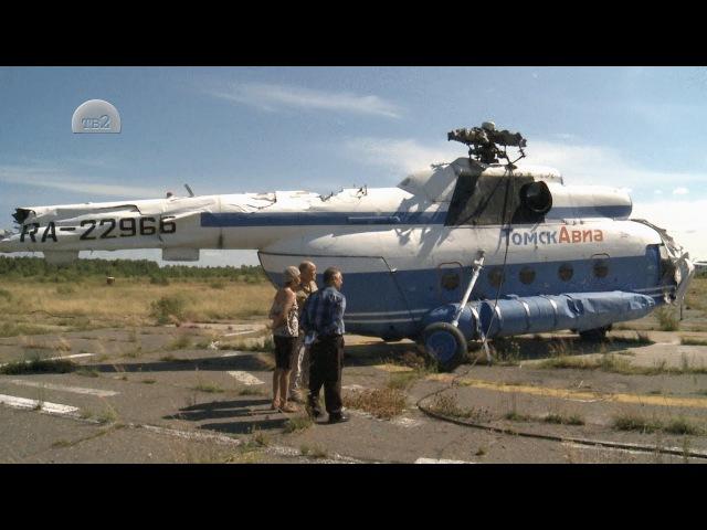 Колпашевский авиаотряд