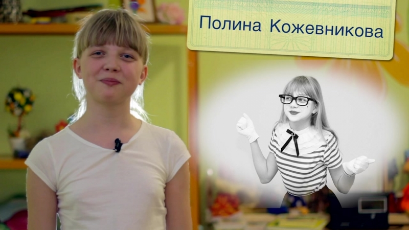 полина_кожевникова