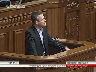Віталій Кличко  це проблема Кива, - ЮРІЙ ЛЕВЧЕНКО звернувся до НАБУ з трибуни парламенту