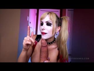 Katie banks [blowjob, big tits, pov]