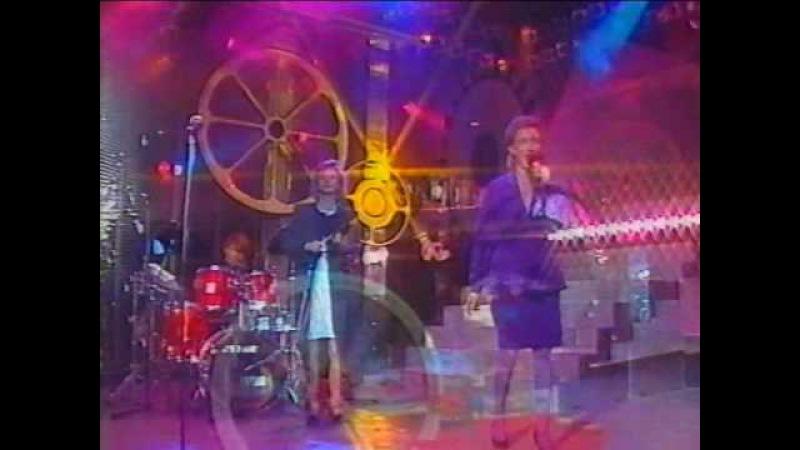Propoganda P Machinery Peters Popshow 1985
