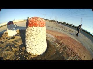 Richie Jackson - Death Skateboards Part