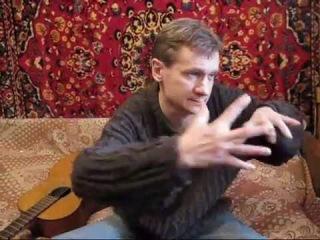 Сергей Тупикин - бас гитарист Сектор Газа, рассказывает о гастролях и о музыкантах Сектора...