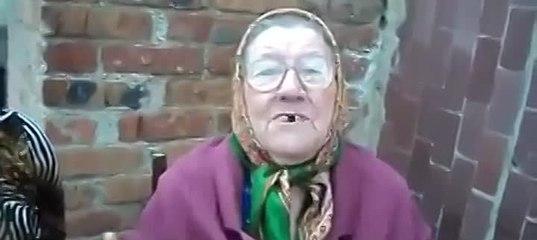 Бабушка Рассказывает Анекдот Про Черта