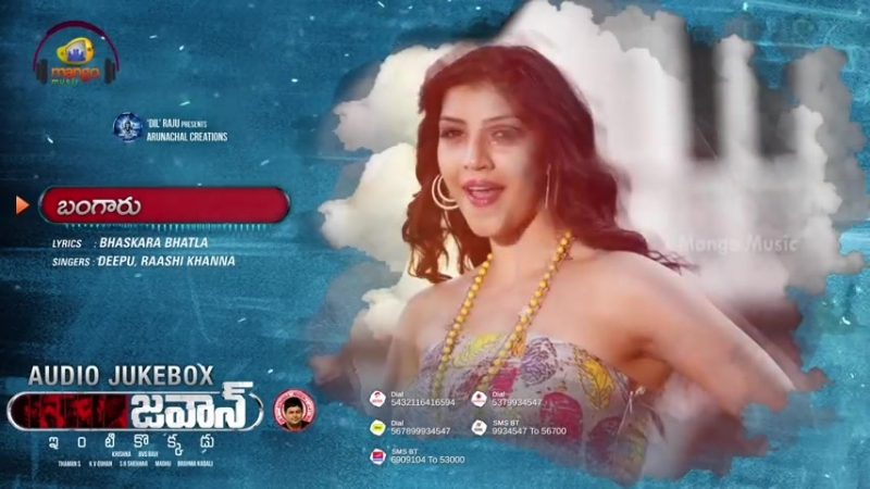 Jawaan 2017 Telugu Songs Audio Jukebox Sai Dharam Tej Mehreen Raashi Thaman S Jawaan Telugu Movie