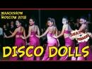 Smack'n'Whack | WaackShow | Disco Dolls