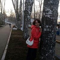 Валерия Аршинова