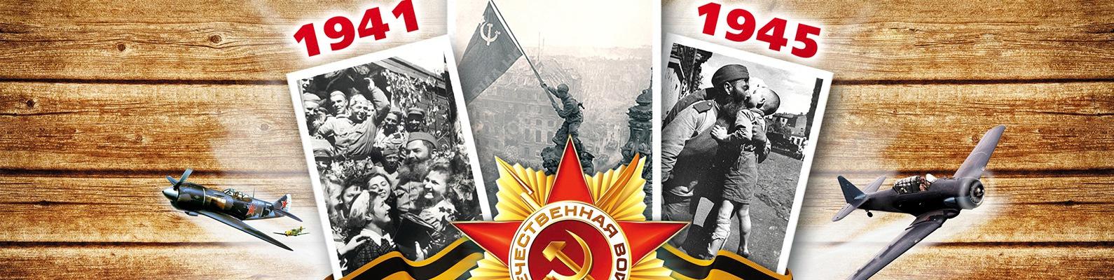 Фото на фейсбук обложка ко дню победы