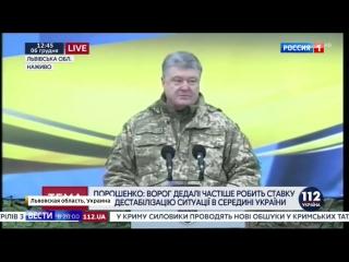 Сторонники Саакашвили готовятся к новому штурму со стороны СБУ - Россия 24