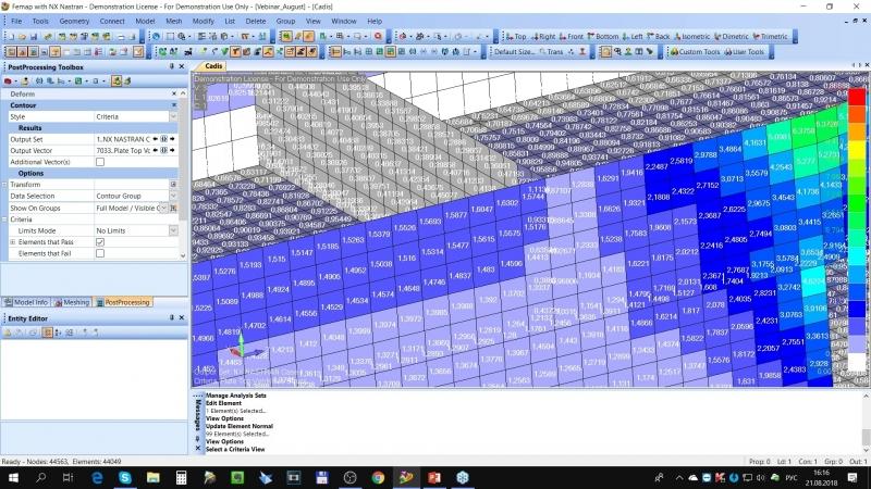 Постобработка результатов в FEMAP with NX Nastran