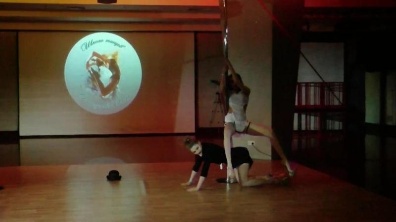 дуэт Лейла Гасанова И Аександра Фриева Catwalk Dance Fest IX pole dance aeria 18