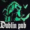 Dublin pub (beer music & bla-bla-bla)