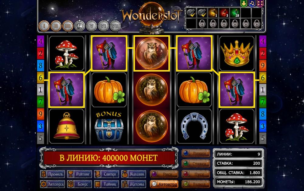 Взломать игровые автоматы контакте онлайн казино депозит от 10 рублей