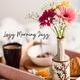 Good Morning Jazz Academy - Morning Star