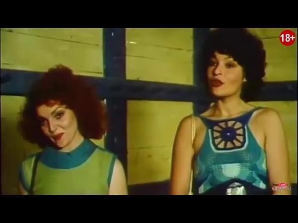 Casotto 1977 HD