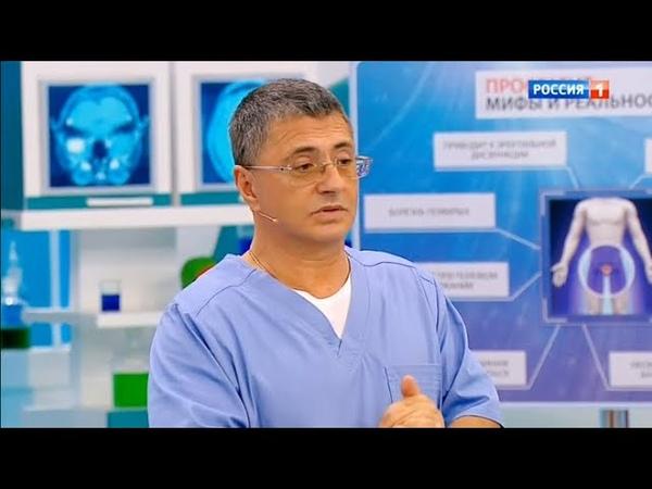Лечение простатита доктор мясников простатит жжение мошонка