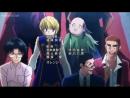 Hunter x Hunter- Genei Ryodan arc