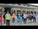Танец 9 класса на линейке Последнего звонка