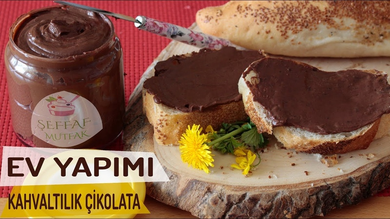 Домашний шоколадный ореховый крем Нутелла EV YAPIMI ŞAHANE KAHVALTILIK ÇİKOLATA KAKAOLU FINDIK KREMASI ŞEFFAFELLA