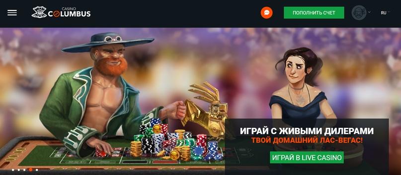 казино vk онлайн