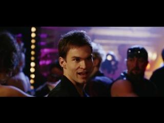 Танец Стифлера в гей клубе - Американский пирог 3- Свадьба. 2003. Момент из фильма 1080p