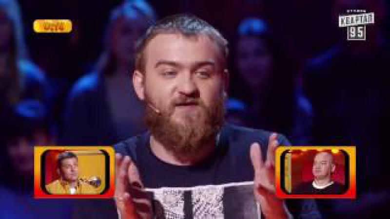 Рассмеши комика Стендап про алкашей 50 000грн 2016