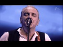 Юбилейный концерт группы чайф 30 лет