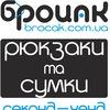 Volodimir Brotsak