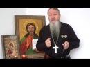 ОТРОК ВЯЧЕСЛАВ И БЕС ПИФОН 1 3 Смотреть всем Иеромонах Антоний Шляхов