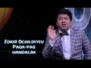 Zokir Ochildiyev - Paqa-paq (Handalak) 2016   Зокир Очилдиев - Пака-пак (Хандалак) 2016