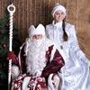 Заказать Деда Мороза на дом в Перми и Екб