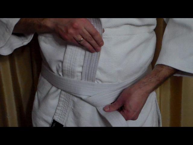 Как завязать пояс кимоно плоским узлом