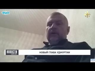 Кирилл Кабанов о задержании чиновников и борьбе с коррупцией