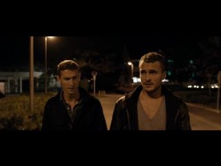 Ночной тариф / night fare (2015) / супер кино фильм