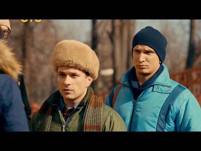 Комедия мелодрама Восьмидесятые 10 я из 13 Сериал Худ фильм